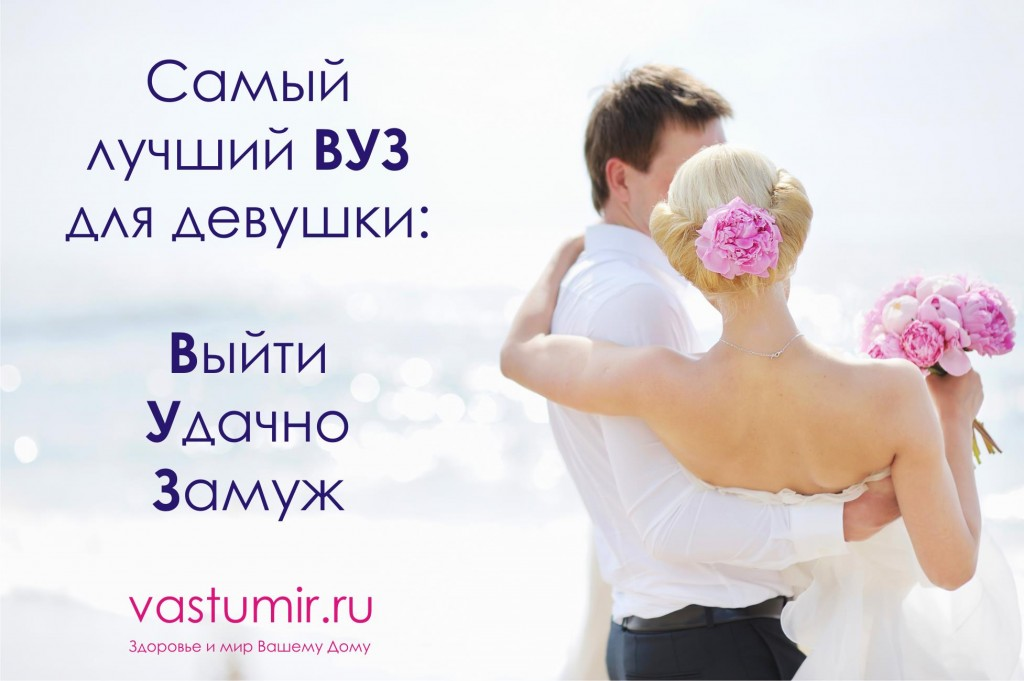 golie-zhenshini-mechtayushie-viyti-zamuzh
